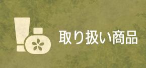 icon_0301
